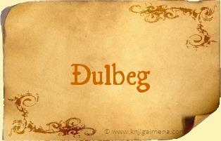 Ime Đulbeg