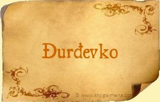 Ime Đurđevko