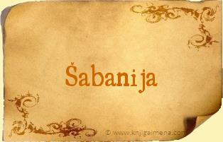 Ime Šabanija