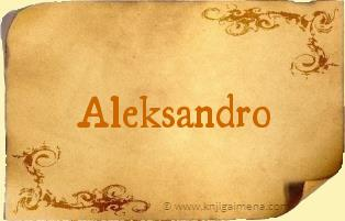 Ime Aleksandro