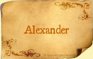 Ime Alexander