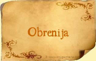 Ime Obrenija